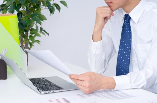 未経験職種への転職の自己PR例文&書き方ポイント